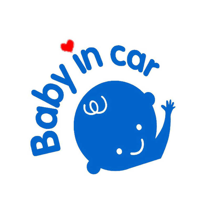 Coche estilizado bebé a bordo reflectante coche pegatinas calcomanía Auto decorativo para Bmw Ford fusion Mk7 gti Hello Kitty coche accesorios