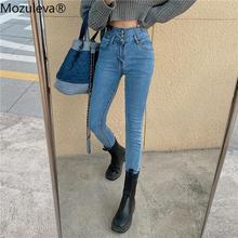 Women Jeans Trousers Denim Pants Ruffles Female High-Waist Mozuleva Skinny Single-Breasted