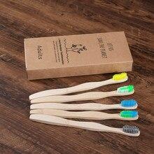 Paquet de 5 mélanger poignée incurvée brosse à dents en bambou brosse à dents écologique moyenne brosse à dents brosse à dents de soin buccal