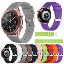 Ремешок силиконовый для samsung galaxy watch 3 мягкий спортивный