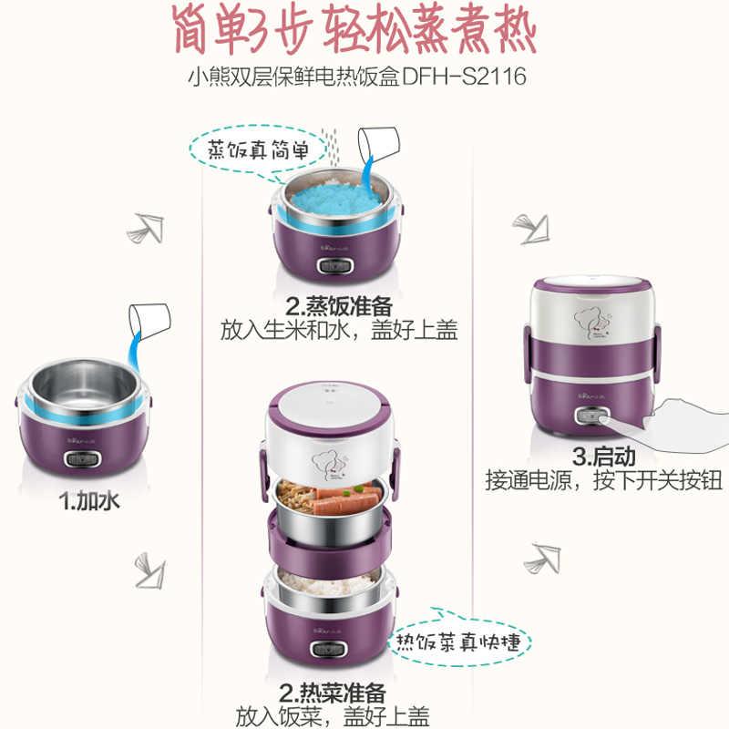 Boîte à déjeuner électrique Mini peut être inséré chauffage électrique Portable cuiseur à riz à la vapeur cuiseur à riz Double boîte à déjeuner électrique