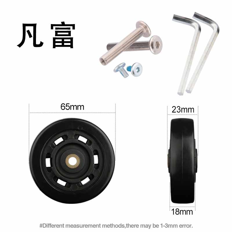 Caster Wheel  Luggage Accessories  Repair Flight Case Casters  Mute  Wear Resistant  Pull Rod Box Accessories  Single  Wheels