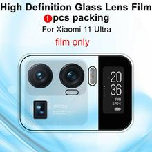 לxiaomi Mi11 Ultra חזרה זכוכית עדשת סרט מסך מגן עבור Xiaomi Mi 11 מצלמה מלא כיסוי עדשת זכוכית סרט