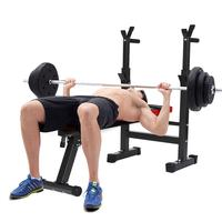 ANCHEER Multi Functional Weight Bench gym Hantelbank Height Adjustable Bench Press Squat Rack Fitness Folded DUMBBELL STOOL
