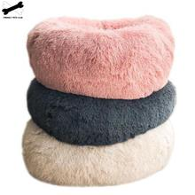 Orthopedic Dog Bed Comfortable Donut Cuddler Round Dog Bed Ultra Soft Washable Dog and Cat Cushion Bed hot sell 2810