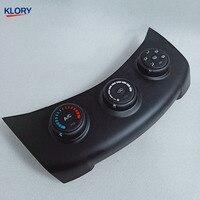 S8112100 conjunto do painel de controle do condicionamento de ar para lifan x60|filter|filter oil|filter chery tiggo -