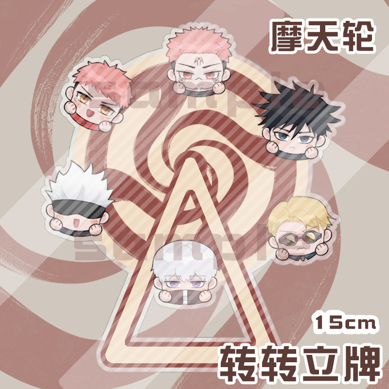 H1919083f54794b0f91d6ab25b9dfb201s - Jujutsu Kaisen Shop