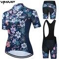 Женская одежда для велоспорта 2021, велосипедная одежда, быстросохнущая одежда, одежда для велоспорта, униформа для Майо, спортивная одежда, к...