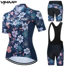 Ciclismo mulher roupas 2021 roupas de bicicleta roupas de secagem rápida ropa ciclismo uniformes maillot sport wear ciclismo conjuntos de camisas