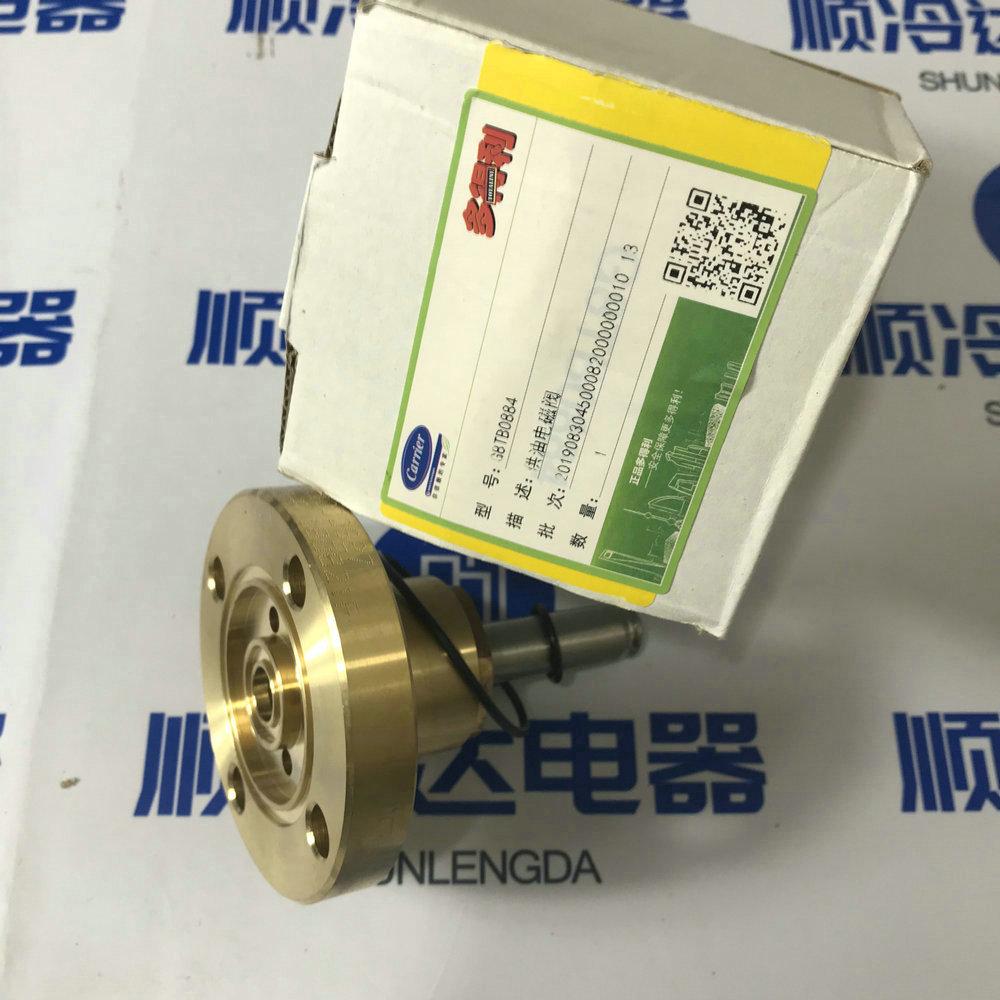 G8TB0884 central air conditioning repair parts oil supply solenoid valve