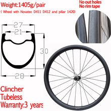 26 inch stout 24 hole clincher st 300 4 peilin cnc super light alloy rim mountain bicycle bike wheels aluminium bike wheel set Durable light gravel bicycle wheel 30mm 700c carbon road bike wheels racing bike disc clincher wheelset brake 6 bolt center lock