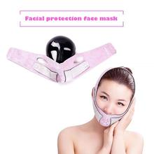 Face Mask Brace Face Lift Btime Health Care Thin Face Mask Massager Slimming