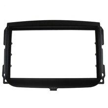 Рамка топ с декоративной полосой радио фасции для FIAT 500L 2012 рамка для DVD CD отделка монтажная рама комплект