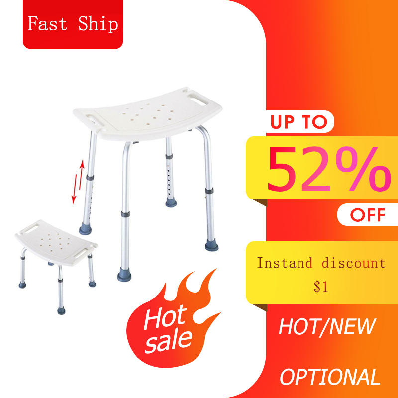 Bath-Chair Toilet-Seat Bench-Aid Height Disabled Elderly Non-Slip And