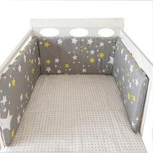 X 30 см (только 1 шт бампер) Модная популярная детская кроватка