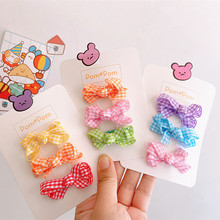 3 Pcs New Children Simple Cute Petite Colorful Lattice Fabri