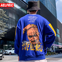 AELFRIC Funny Bald Printed Sweatshirts Men 2019 Harajuku Streetwear Casual Cotton Pullover Fashion Oversized Outwear Long Sleeve(China)