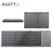 AVATTO B033 мини складная клавиатура Bluetooth складная беспроводная клавиатура с тачпадом для Windows, Android, ios планшет ipad Телефон