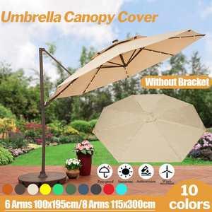Tienda Gazebo de 300x300cm sin marco, parasol Patio exterior, tienda con paraguas, toldo impermeable, cubierta de repuesto Anti-UV