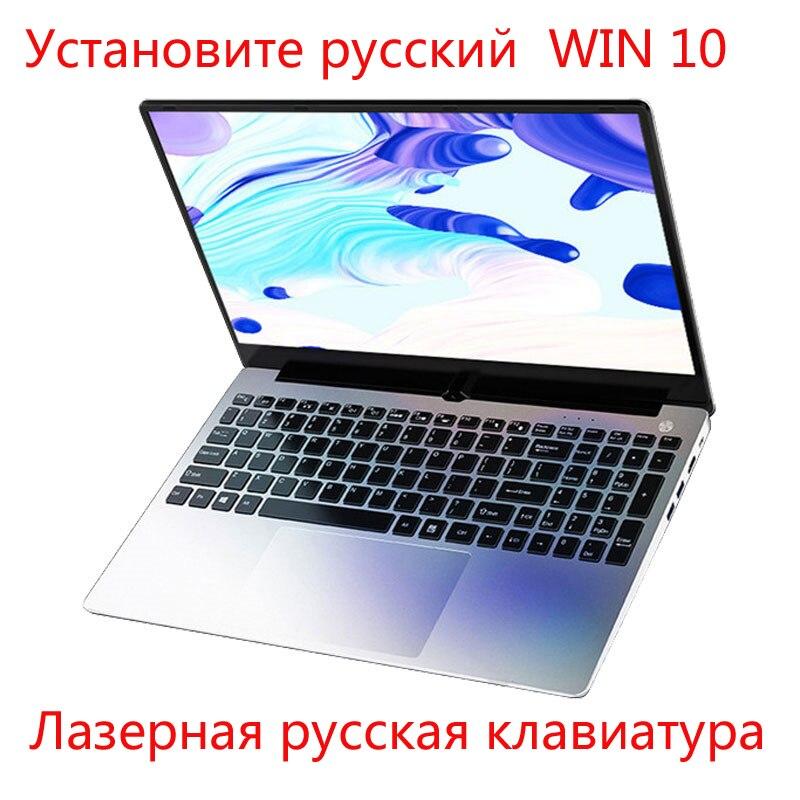 8G RAM 256GB 500G /1TB HDD 15.6 Inch Intel i7 Laptop Metal Body 1080P Windows 10 layout Keyboard Dual Band WiFi Gaming Laptop