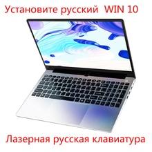 8G RAM 256GB 500G /1TB HDD 15.6 Inch Intel i7 Laptop Metal Body 1080P Windows 10