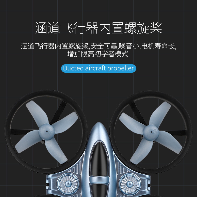 Hot Sales Mini Quadcopter Pocket Unmanned Aerial Vehicle Remote Control Aircraft Model Airplane Set High Boy CHILDREN'S Toy