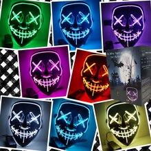 Маска на Хеллоуин, светодиодный светильник, Вечерние Маски, маска для продувки, веселые маски, карнавальный костюм, светящиеся в темноте