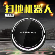 Sweep Robo Sweeping Robot Charging-Household Automatic and Clean Intelligent Vacuum Cleaner Gift(China)