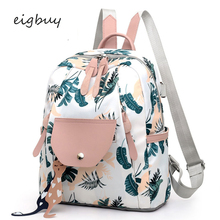 Female Women's Backpack Travel Backpack Famous Brand College  Black Casual Teenage Backpacks For Girls Back Pack Purse Bookbag