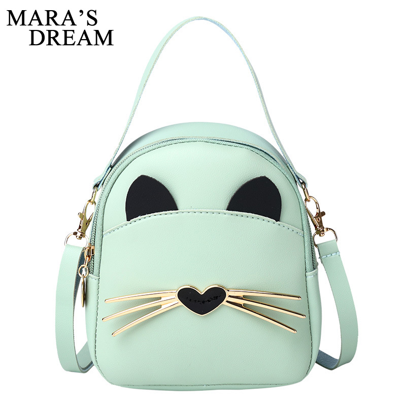 Mara's Dream 2020 New Solid Color Women's Backpack Wild Fashion Small Backpack Mini Bag