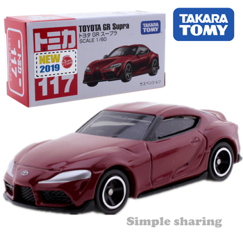 Takara Tomy Tomica No.117 Toyota GR Supra Red Scale 1/60 Car Hot Pop Kids Toys Motor Vehicle Diecast Metal Model Collectibles image