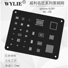 Wylie Für Iphone 6 6 Plus 6 P A8 Basisband CPU RAM Nand USB Ladegerät WiFi U2 Power PMIC IC chip U1700 1610A2 BGA Reballing Schablone(China)