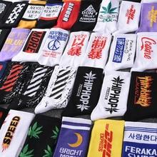 INS Style Men/Women Socks Europe and United States New Cotton Tide Socks In The Long Tube Streetwear Hip Hop Skateboarding Socks