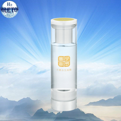 MRETOH 7.8Hz Hydrogen Rich Generator Electrolysis Lonizer  600ML Pure H2 ORP Alkaline Water Bottle/Cup Improve Immunity