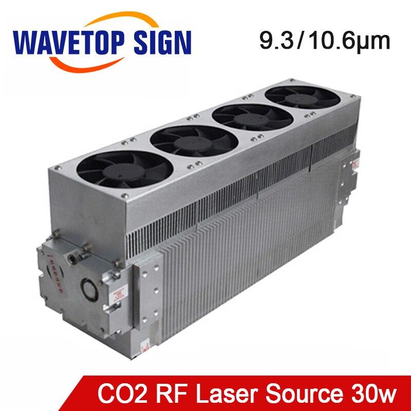 CO2 RF Laser Module 30W Wavelength 9.3/10.6um Laser Source For Metal Co2 Laser Tube