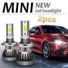2pcs New H7 Car LED ...