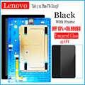 10.1 インチタッチスクリーンデジタイザアセンブリ液晶ディスプレイタブ 3 10 プラス TB-X103F TB-X103 TB X103F TB X103 スクリーンパネル