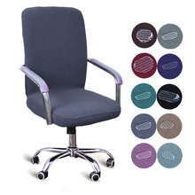 купить Waterproof Elasticity Office Computer Chair Cover Side Arm Chair Cover Spandex Rotating Lift Dust Cover for Chair Without Chair дешево