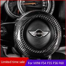 탄소 섬유 수정 액세서리 스티어링 휠 센터 장식 미니 쿠퍼 클럽 맨 S F54 F55 F56 F57 F60 용 자동차 스타일링