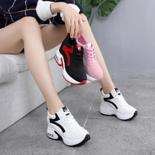 Brand Women Lightweight Sneakers Women Outdoor Height Increasing Shoes Woman NEW Breathable Comfort Shoes Air Cushion Lace Up W5