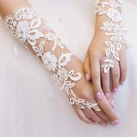 white hollow Lace