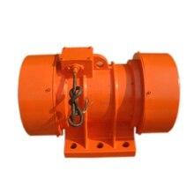 Professional supplier Vertical 380v Ultrasonic Vibration Motor 30w 380v stainless steel vibration motor general vibration motor used for electroplating
