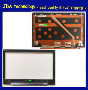 MEIARROW New/orig non-Touch LCD Rear Lid for Lenovo IdeaPad U330P U330 Back Cover +front bezel,Orange color(China)