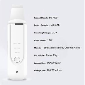 Xiaomi InFace ультразвуковой ионный акне очищающий массаж кожи скруббер пилинг Лопата очиститель пор для лица Массажер для удаления угрей