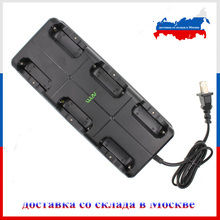 WLN KD C1 6 In 1 Charger Walkie Talkie Unit Charging KD C1 Plus Six Way Charger for WLN KD C1Plus KD C2