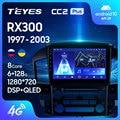 TEYES CC2L и CC2 Plus Штатная магнитола For Лексус RX 300 For Lexus RX300 XU10 1997 - 2003 Android до 8-ЯДЕР до 6 + 128ГБ 16*2EQ + DSP 2DIN автомагнитола 2 DIN DVD GPS мультимедиа автомобиля...