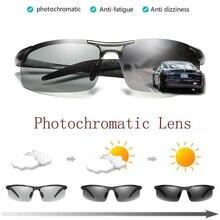 ZJHZQZ 남자 UV400 낚시 편광 된 Photochromatic 선글라스 알루미늄 마그네슘 야외 운전 전환 카멜레온 렌즈