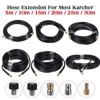 5/10/15/20/30 M Hogedrukreiniger Water Reinigen Extension Slang Auto Hogedrukreiniger tuinslang Cord + 5 Adapter Voor Karcher