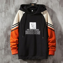 New Autumn Spring Casual Hooded Sweatshirt For Men Harajuku Hoodies Cotton Sweatshirts Long Sleeve Pullover Top Large Size M-5XL