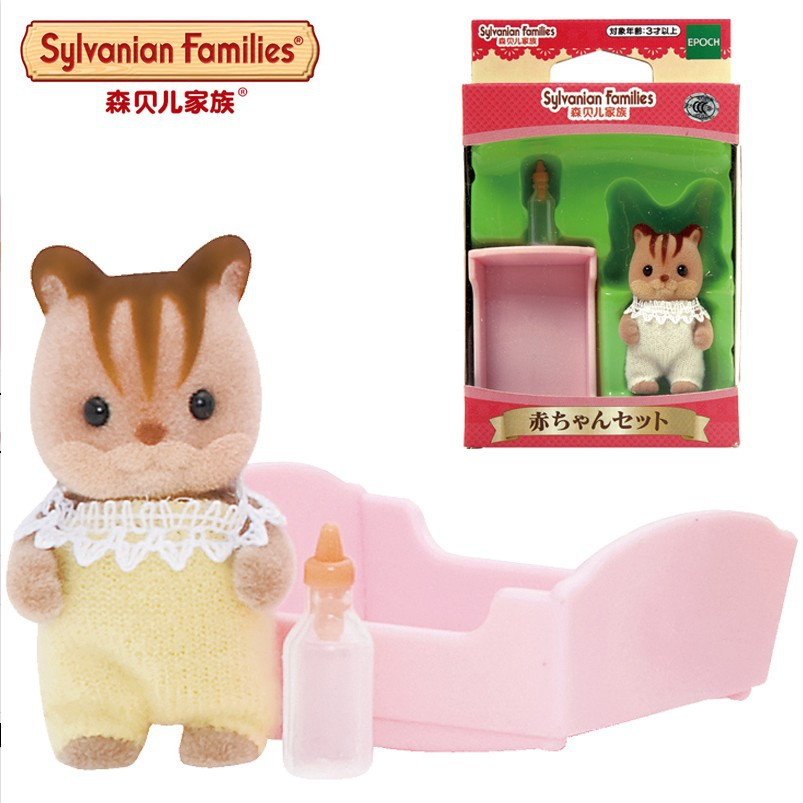 Semipkg Children Sylvanian Families Toy Walnut Squirrel Baby GIRL'S Play House Doll Toy 5065